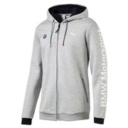 BMW MSP Hooded Sweat Jacket pánská mikina