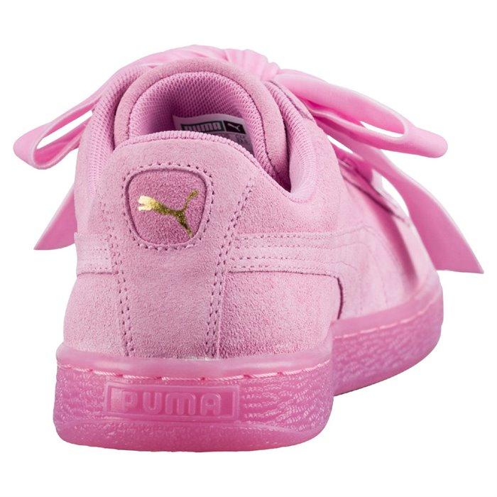 reputable site 7e5a2 d1b09 PUMA Suede Heart RESET shoes