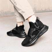PUMA Avid Shield O.MOSCOW scarpe