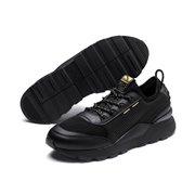 PUMA RS-0 TROPHY shoes