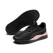 PUMA Pacer Next FS men shoes