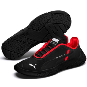 PUMA Replicat-X Circuit men shoes, Color: Black, Material: Synthetic leather