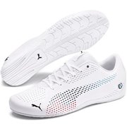 <p>BMW MMS Drift Cat 5 Ultra II M shoes, Color: white, Material: Upper: synthetic fibers, Sole: rubber</p>
