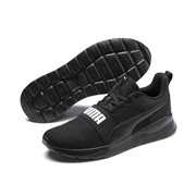 PUMA Anzarun Lite Bold Shoes