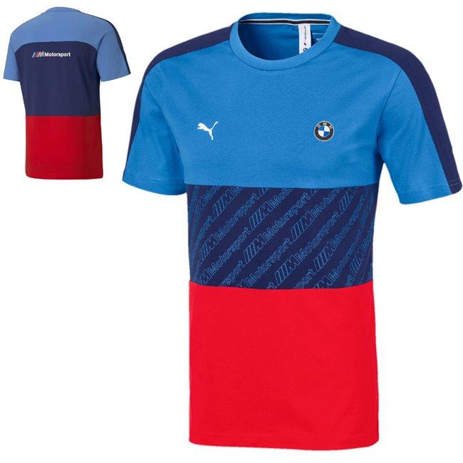 BMW MMS T7 T-shirt, Color: Blue, Material: Cotton