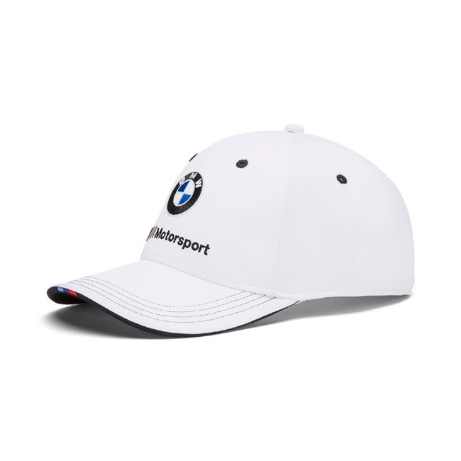 BMW M BB cap, Color: white, Material: 100% polyester