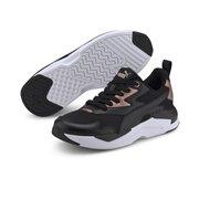 PUMA X-Ray Lite Wmn s Metallic Shoes