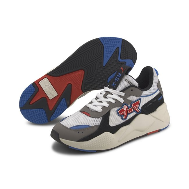 PUMA RS-X Japanorama Shoes, Color: white, gray, Material: Mesh, Back in the 80s, the original RS was PUMA
