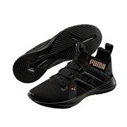 PUMA Contempt Demi Wns Shoes