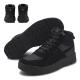 PUMA Tarrenz SB Shoes