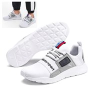 BMW MMS Wired Cage shoes, Colour: white, gray-purple, white, Material: Upper: fabric, Sole: rubber